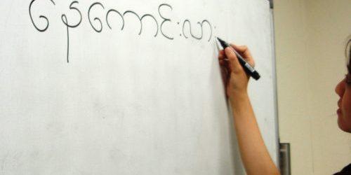 ミャンマー語文字